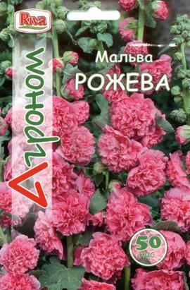Фото-семена Мальва махровая Розовая