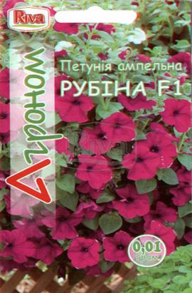 Фото-семена Петуния ампельная Рубина
