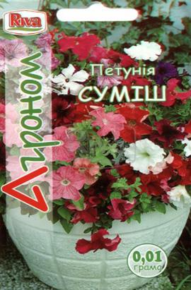 Фото-семена Петуния мультифлора Смесь