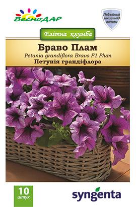 Фото-семена Петуния грандифлора Tritunia®  F1 Plum (драже)