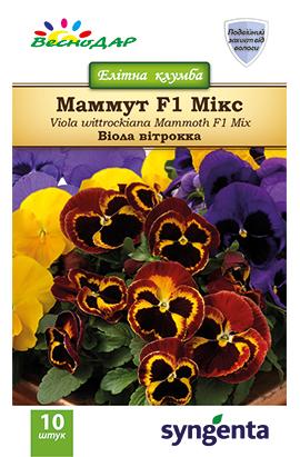 Фото-семена Виола витрокка  Mammoth™ F1 Mix