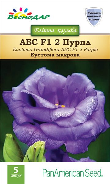 Фото-семена Эустома махровая ABC F1 Purple (драже)