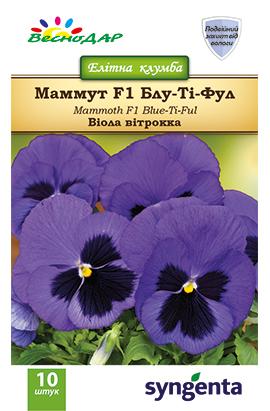 Фото-семена Виола витрокка  Mammoth F1 Blue-Ti-Ful