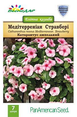 Фото-семена Катарантус ампельный Mediterranean XP Strawberry
