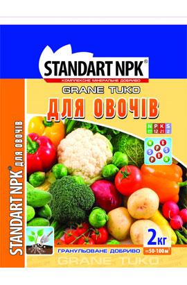 Фото-  КМД для овочів (на 100 кв.м)