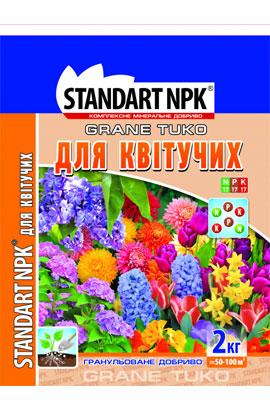 Фото-  КМД для квітучих (на 100 кв.м)