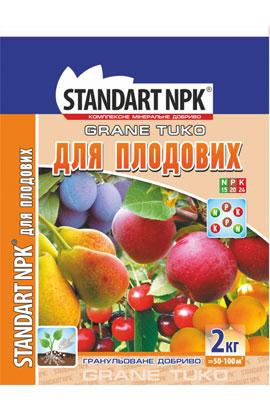 Фото-  КМД для плодових (на 100 кв.м)