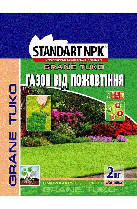 Фото-удобрения  КМД газон ВІД ПОЖОВТІННЯ (на 100 кв.м)