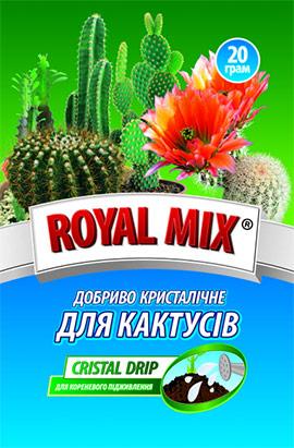 Фото- Удобрение CRISTAL DRIP для кактусов (корневое)