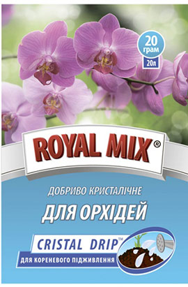 Фото- Удобрение CRISTAL DRIP для орхидей (корневое)