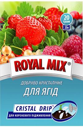 Фото- Удобрение CRISTAL DRIP для ягод (корневое)