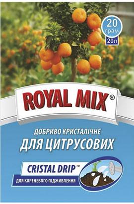 Фото- Удобрение CRISTAL DRIP для цитрусовых (корневое)