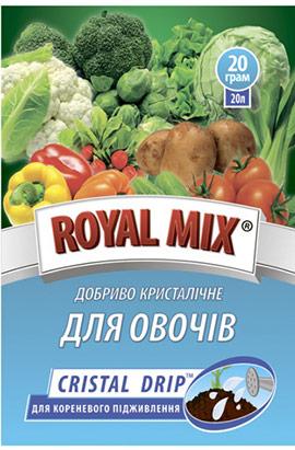 Фото- Удобрение CRISTAL DRIP для овощей (корневое)