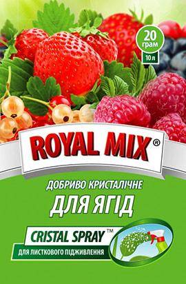 Фото- Удобрение CRISTAL SPRAY для ягод (листовое)