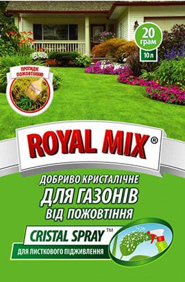 Фото- Удобрение CRISTAL SPRAY для газона от пожелтения (листовое)