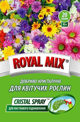 Фото- Удобрение CRISTAL SPRAY для цветущих растений (листовое)