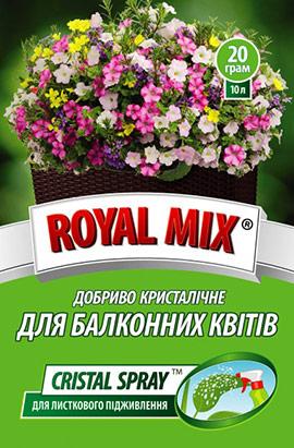 Фото- Удобрение CRISTAL SPRAY для балконных цветов (листовое)
