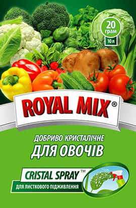 Фото- Удобрение CRISTAL SPRAY для овощей (листовое)