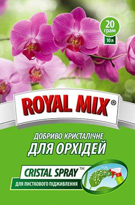 Фото- Удобрение CRISTAL SPRAY для орхидей (листовое)