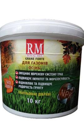Фото- Удобрение RM для газонов (осень) без азота