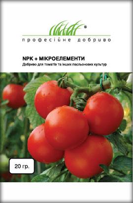 Фото-удобрения  NPK+Микроелементы, для томатов и других пасленовых