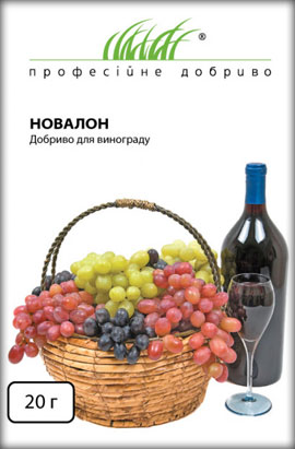 Фото-удобрения  Новолон, для винограду