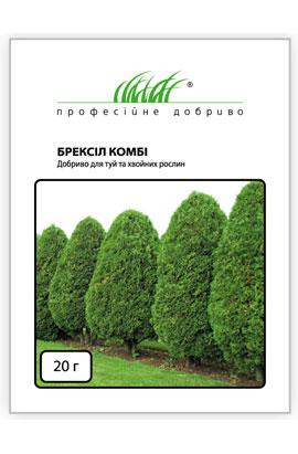 Фото-удобрения  Брексил Комби, для туй и хвойных растений