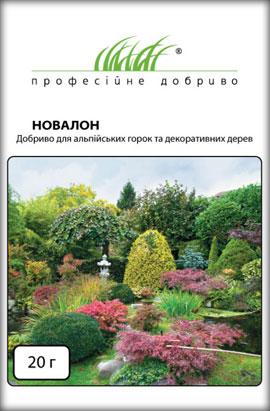 Фото-удобрения  Новолон для альпийс. горок и декорат. деревьев