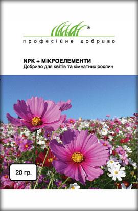 Фото-удобрения  NPK+Микроелементы, для цветов и комнатных растений