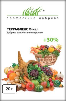 Фото-удобрения  Террафлекс-Финал, для увеличения урожая