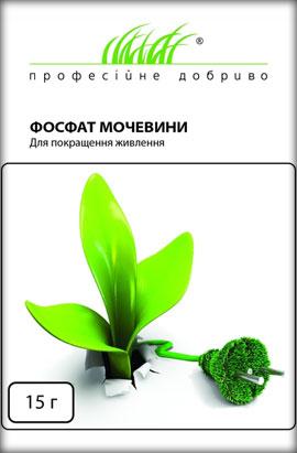 Фото-удобрения  Фосфат мочевины, для улучшения питания
