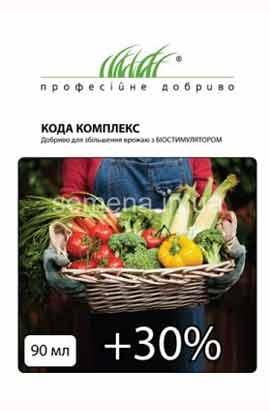 Фото-удобрения  Кода Комплекс (+ 30 % для збільшення врожаю з БІО.)