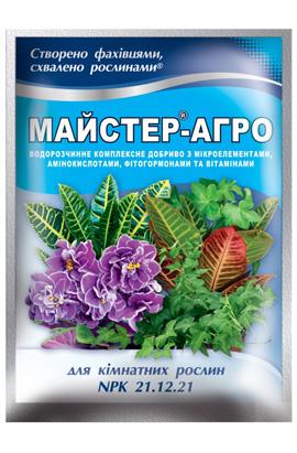 Фото-удобрения  Комплексное удобрение Master, для комнатных растений