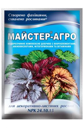 Фото-удобрения  Комплексное удобрение Master, для декоративно-лиственных