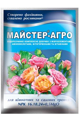 Фото-удобрения  Ф-Майстер-Агро  для роз