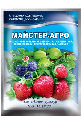 Фото-удобрения  Ф-Майстер-Агро для ягодных культур