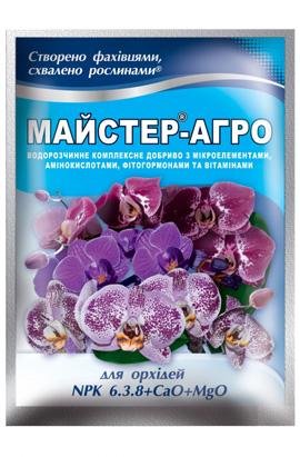 Фото-удобрения  Ф-Майстер-Агро для орхидей