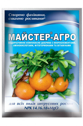 Фото-удобрения  Ф-Майстер-Агро для цитрусовых