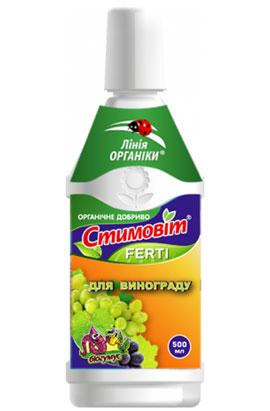 Фото- Органические удобрения Стимовит для ягодных