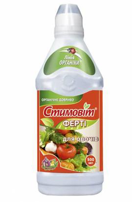 Фото- Органические удобрения Стимовит для овощей