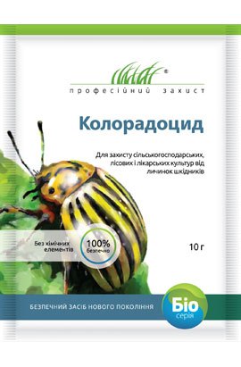 Фото-Биоинсектициды  Колорадоцид от колорадского жука
