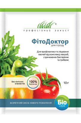 Фото-Биофунгицид  ФитоДоктор (для овощей)