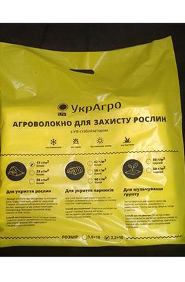Фото- Агроволокно УкрАгро 30-3200 біле