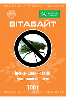 Фото-Инсектициды  Вітабайт (гранули від мух)