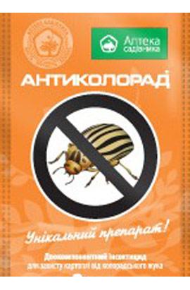 Фото- Инсектициды Антиколорад