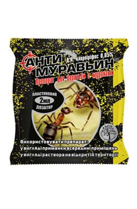 Фото-Инсектициды  Антимуравьин пласт пипетка