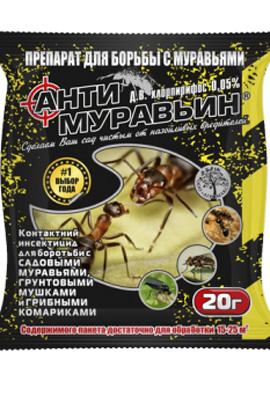 Фото-Инсектициды  Антимуравьин порошок